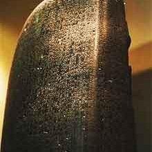 Hammurabi Kanunları Şakaya Gelmez