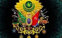Osmanlı Armasının Gizemli Tarihçesi