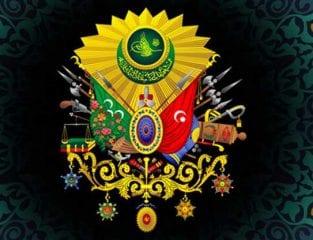 Photo of Osmanlı Armasının Gizemli Tarihçesi