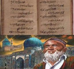 türk islam tarihi divan-ı-hikmet