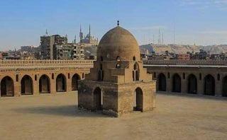 İslam Tarihi Slayt
