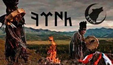 İlk Türk Müzikleri